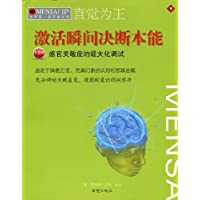 http://ec4.images-amazon.com/images/I/51pZRlmM2PL._AA200_.jpg