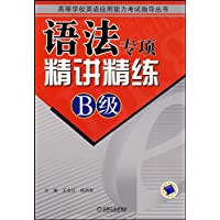 http://ec4.images-amazon.com/images/I/51paOC78ZRL._AA200_.jpg