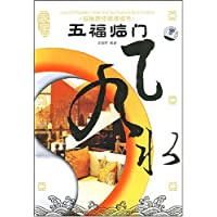 http://ec4.images-amazon.com/images/I/51paZe20YdL._AA200_.jpg