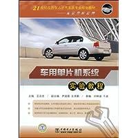http://ec4.images-amazon.com/images/I/51patX2l-EL._AA200_.jpg