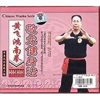 黄飞鸿南拳:敬龙健身法