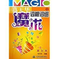 http://ec4.images-amazon.com/images/I/51pbZFb-xBL._AA200_.jpg