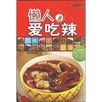 http://ec4.images-amazon.com/images/I/51pbZSuqxrL._AA200_.jpg