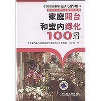 http://ec4.images-amazon.com/images/I/51pblhfW5-L._AA200_.jpg