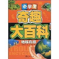 http://ec4.images-amazon.com/images/I/51pc-Q3cclL._AA200_.jpg