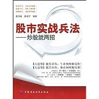 http://ec4.images-amazon.com/images/I/51pcCpL0NiL._AA200_.jpg