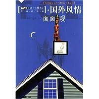 http://ec4.images-amazon.com/images/I/51pcW%2BW8m6L._AA200_.jpg