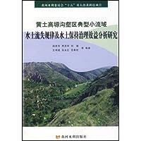 http://ec4.images-amazon.com/images/I/51pcZl1jQXL._AA200_.jpg