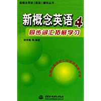 http://ec4.images-amazon.com/images/I/51pco-XI6SL._AA200_.jpg