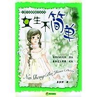 http://ec4.images-amazon.com/images/I/51pctMbxc8L._AA200_.jpg
