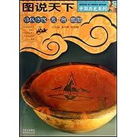 http://ec4.images-amazon.com/images/I/51pdDth018L._AA200_.jpg