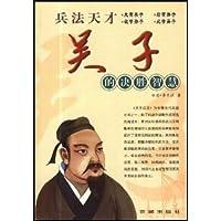 http://ec4.images-amazon.com/images/I/51peOaNQC9L._AA200_.jpg