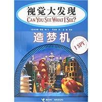 http://ec4.images-amazon.com/images/I/51pfg818ztL._AA200_.jpg