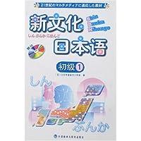 http://ec4.images-amazon.com/images/I/51pfpqKH59L._AA200_.jpg