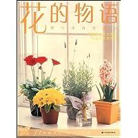 http://ec4.images-amazon.com/images/I/51pg-WEqe0L._AA200_.jpg