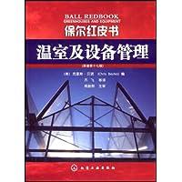 http://ec4.images-amazon.com/images/I/51pgHhCmM7L._AA200_.jpg