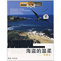 http://ec4.images-amazon.com/images/I/51pgaZ0k41L._AA200_.jpg