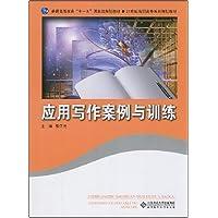 http://ec4.images-amazon.com/images/I/51phQD-iv3L._AA200_.jpg