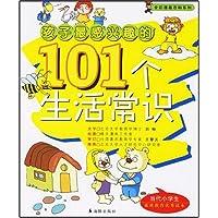 http://ec4.images-amazon.com/images/I/51phjwRKH-L._AA200_.jpg
