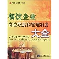 http://ec4.images-amazon.com/images/I/51piBW1flzL._AA200_.jpg