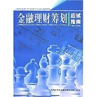 http://ec4.images-amazon.com/images/I/51piDdO2y5L._AA200_.jpg