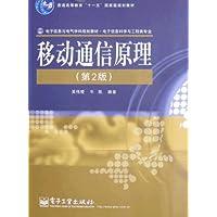 http://ec4.images-amazon.com/images/I/51pigKjc2EL._AA200_.jpg