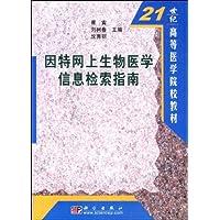 http://ec4.images-amazon.com/images/I/51pjKBPrYLL._AA200_.jpg