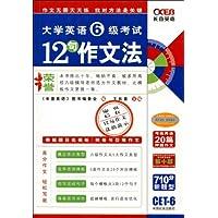http://ec4.images-amazon.com/images/I/51pjipl1KUL._AA200_.jpg