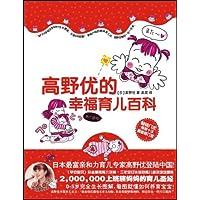 http://ec4.images-amazon.com/images/I/51pjuniEBJL._AA200_.jpg