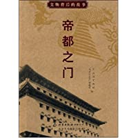 http://ec4.images-amazon.com/images/I/51pk1xBIWCL._AA200_.jpg