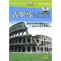 http://ec4.images-amazon.com/images/I/51plbPF3%2BBL._AA200_.jpg