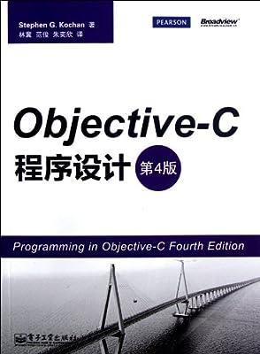 Objective-C程序设计.pdf