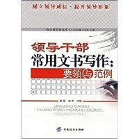 http://ec4.images-amazon.com/images/I/51pmh2z634L._AA200_.jpg