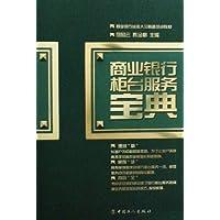 http://ec4.images-amazon.com/images/I/51pn1o2t4GL._AA200_.jpg