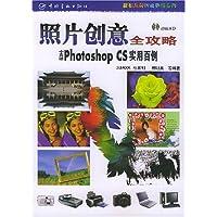 http://ec4.images-amazon.com/images/I/51pn2p59GxL._AA200_.jpg