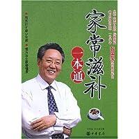 http://ec4.images-amazon.com/images/I/51pn3A%2BuKcL._AA200_.jpg