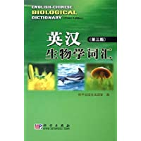 http://ec4.images-amazon.com/images/I/51pnORZw-fL._AA200_.jpg