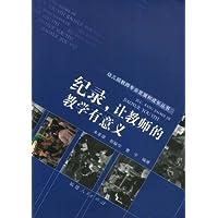 http://ec4.images-amazon.com/images/I/51poi5P%2B43L._AA200_.jpg