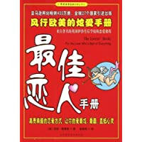 http://ec4.images-amazon.com/images/I/51potKLwX6L._AA200_.jpg