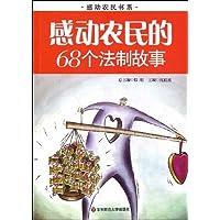 http://ec4.images-amazon.com/images/I/51ppC2y2UxL._AA200_.jpg