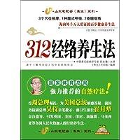 http://ec4.images-amazon.com/images/I/51ppbKPmL8L._AA200_.jpg