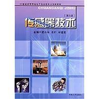 http://ec4.images-amazon.com/images/I/51pqESJvUAL._AA200_.jpg