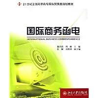 http://ec4.images-amazon.com/images/I/51pqL1s1zqL._AA200_.jpg