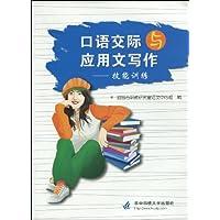 http://ec4.images-amazon.com/images/I/51prBDB-kbL._AA200_.jpg