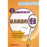 http://ec4.images-amazon.com/images/I/51prdEeEt9L._AA200_.jpg