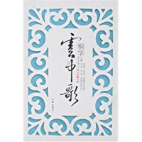 http://ec4.images-amazon.com/images/I/51psHRbpL9L._AA200_.jpg