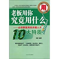 http://ec4.images-amazon.com/images/I/51pt9lKvM5L._AA200_.jpg