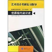 http://ec4.images-amazon.com/images/I/51ptG5JdNsL._AA200_.jpg