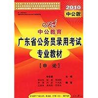 http://ec4.images-amazon.com/images/I/51ptSOySYoL._AA200_.jpg
