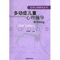 http://ec4.images-amazon.com/images/I/51ptZ-fr3ZL._AA200_.jpg